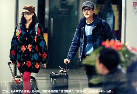 """冯绍峰倪妮带""""情侣帽""""现身机场 都无助理跟随享受二人世界"""