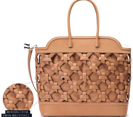 爱上镂空设计 Bally推出2014春夏系列编织皮革款手袋