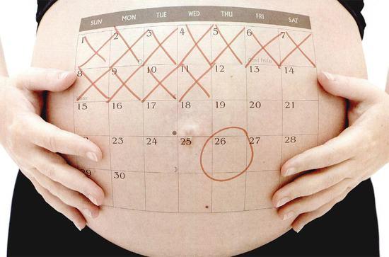 了解8个临产信号 孕妈妈从容轻松面对