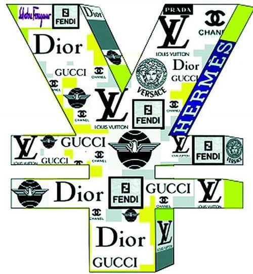 還在看LV Gucci?! out了!小眾奢侈品品牌走紅中國