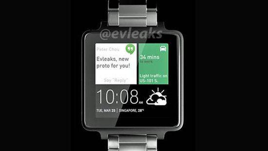 HTC也要玩智能手表? 渲染图曝光
