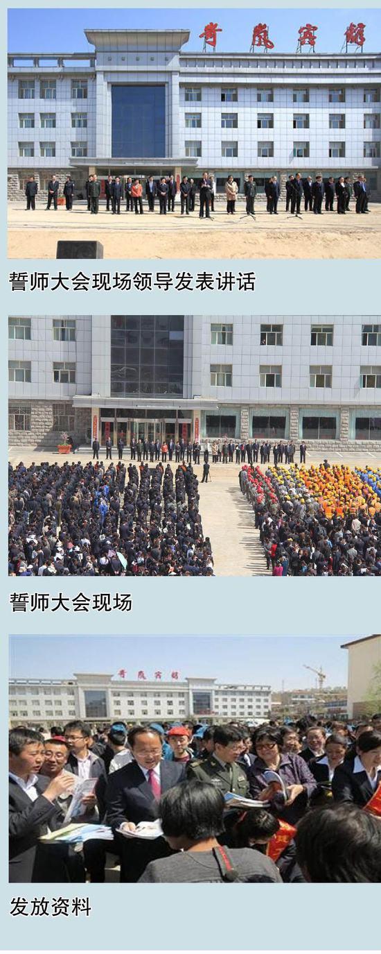 建设美丽中国 岢岚创卫攻坚战全面打响