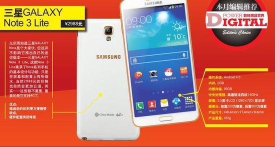 三星推出4G时代的智能手机