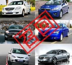 汽车越来越频繁被召回 问题出现在哪里?