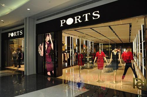 Ports公布上半年业绩报告:收入下滑10.3% 零售门店减少