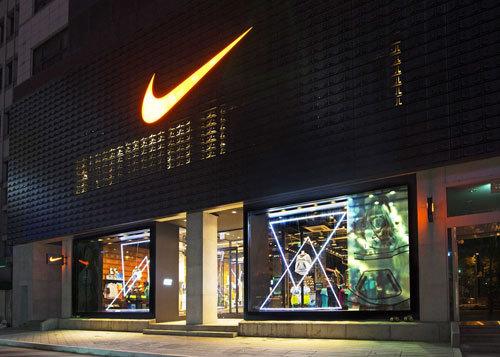 Nike公布一季度业绩报告:股价急升 收入远超预期