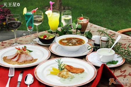 一起品尝法式优雅美餐