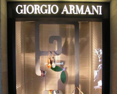 解析阿瑪尼如何奢侈品牌林立中快速崛起?