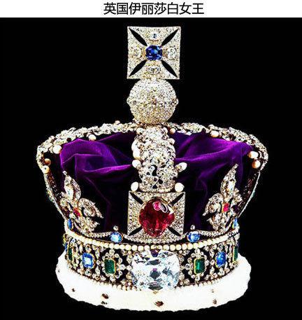 九顶世界上最出名的王冠