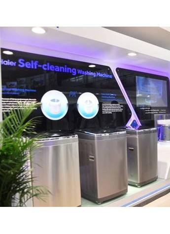 欧睿国际数据:海尔洗衣机全球品牌份额14.4% 再夺第一