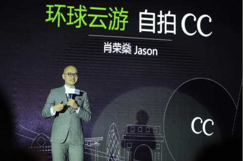 韩后重磅推出首款自拍CC霜 智能感光缔造美颜新风尚