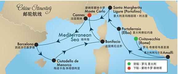 十一假期 爵士邮轮环游地中海