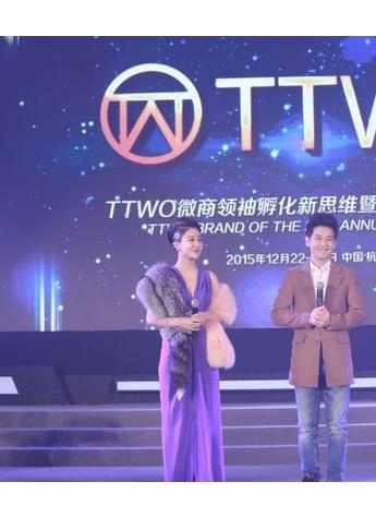 林志颖助阵TTWO品牌盛典 好心情分享拥抱梦想秘诀