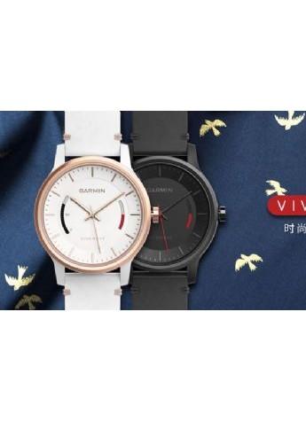颜值爆表!Garmin vivomove智能手表预购中