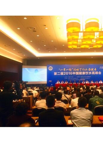 中国健康饮水高峰会 巴马铂泉成焦点