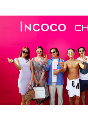 INCOCO周年庆玩转时尚之夜 联手CHIZHANG跨界引风潮
