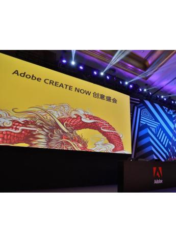 微软Surface将设计带到新的高度