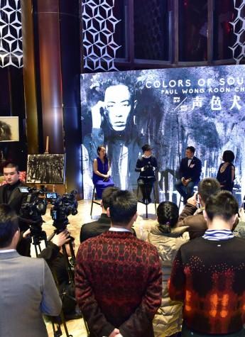 黄贯中阿玛尼艺术公寓跨界画展——永不停下画笔的音乐人
