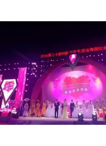 2016第二十届中国·三亚天涯海角国际婚庆节完美落幕