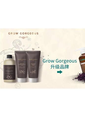 爆红的Grow gorgeous全新升级品牌stemm