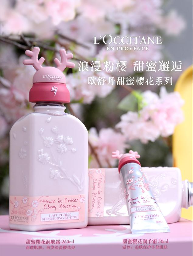 L'OCCITANE X LUHAN 鹿晗代言法国欧舒丹品牌