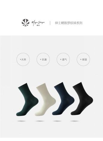 摩形大麻袜:用天然的力量对话袜界