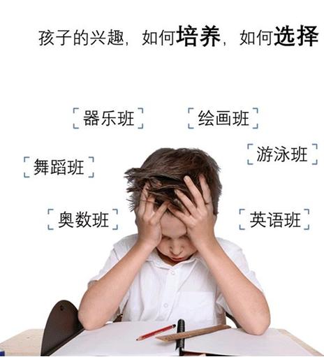 爱尔丽天赋基因:别让孙杨去唱歌,别让马云当演员!