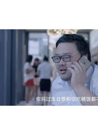 儿子要认隔壁王叔叔当爸爸,你还不快回家?
