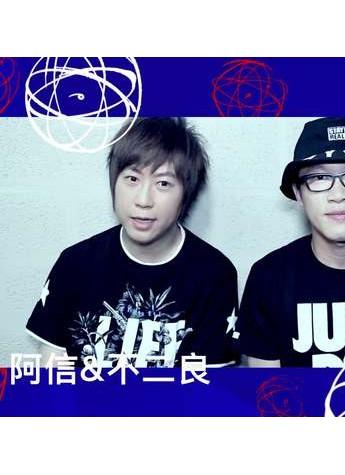 YOHOOD全球潮流嘉年华——凤凰青年频道又双叒来了!