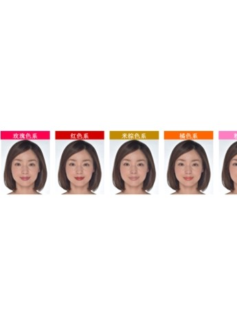 日本调查表明中年女性最适合玫瑰色系口红