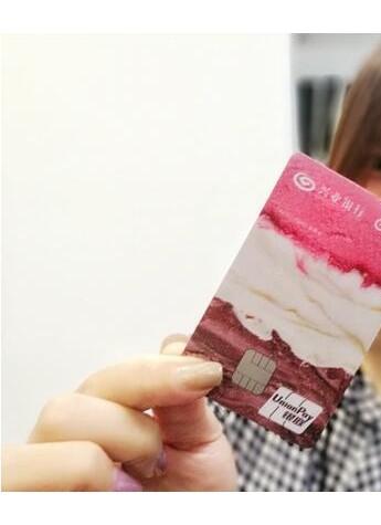 """主动贴近020平台年轻客群 联手""""饿了么""""推出联名信用卡"""
