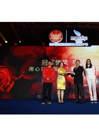 冠军微笑,中国创造——时代天使与国家体育总局训练局达成合作