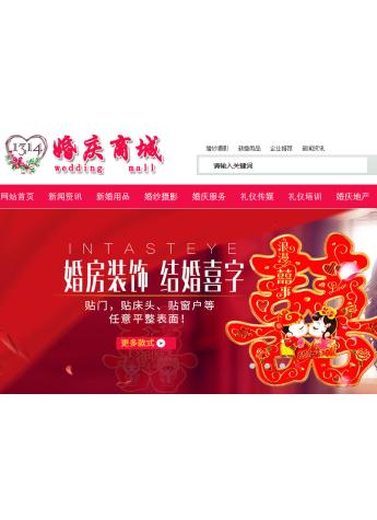 加入姜国辉的婚庆商城,一起承担起这份甜蜜的事业