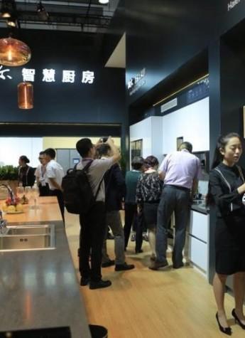 海尔电博会展示9大革命性厨电产品