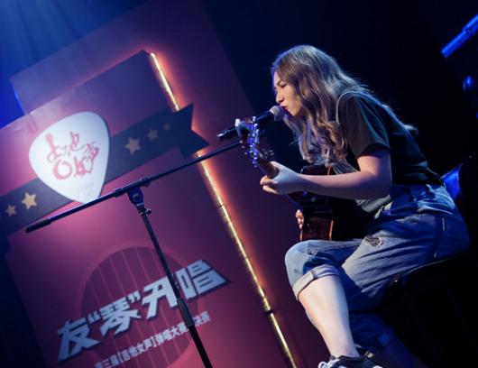 第三届【吉他女声】弹唱大赛总冠军出炉—陈泰嘎摘得桂冠!