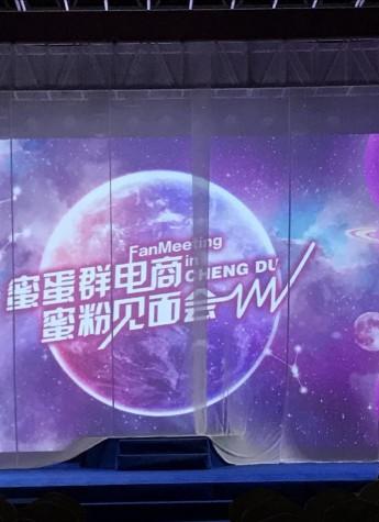 """荣乐集团启动全新黑科技——""""生鲜""""护肤概念产品"""