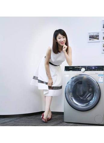 统帅洗衣机入驻北美职前教育第一品牌总部