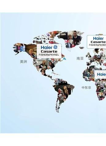 全球高端家电品牌纷纷加入海尔阵营