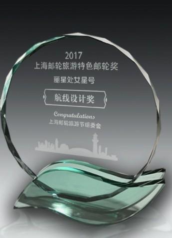 丽星邮轮处女星号黄金航线获最佳邮轮线路设计奖