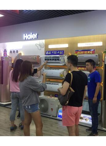 国庆黄金周:海尔自清洁空调销量稳居第一