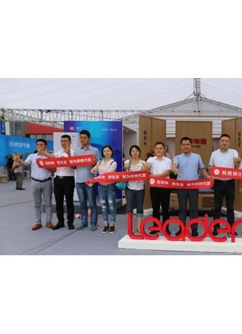 统帅919品牌节:全品类业绩增幅32.5%