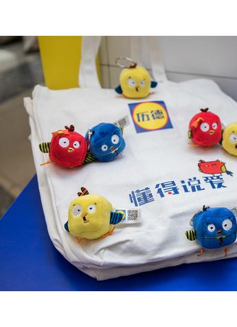 欧洲领先连锁超市历徳开设中国网上海外旗舰店