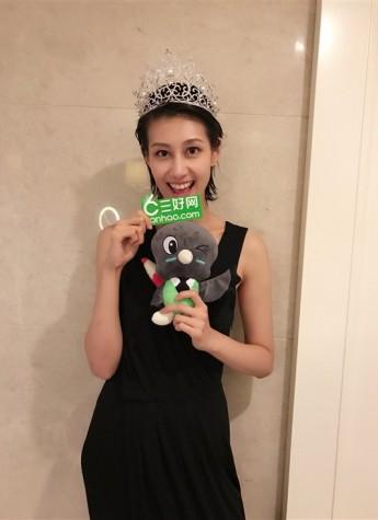 三好网助力环球小姐总决赛,冠军邱蔷为三好网点赞