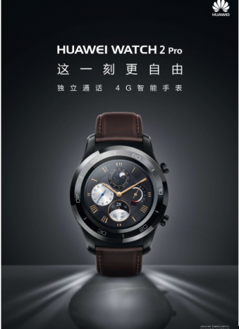 4G智能手表HUAWEI WATCH 2 Pro 诠释商务经典