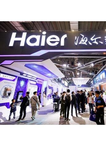 中怡康数据:海尔电热水器销量、销额双夺冠