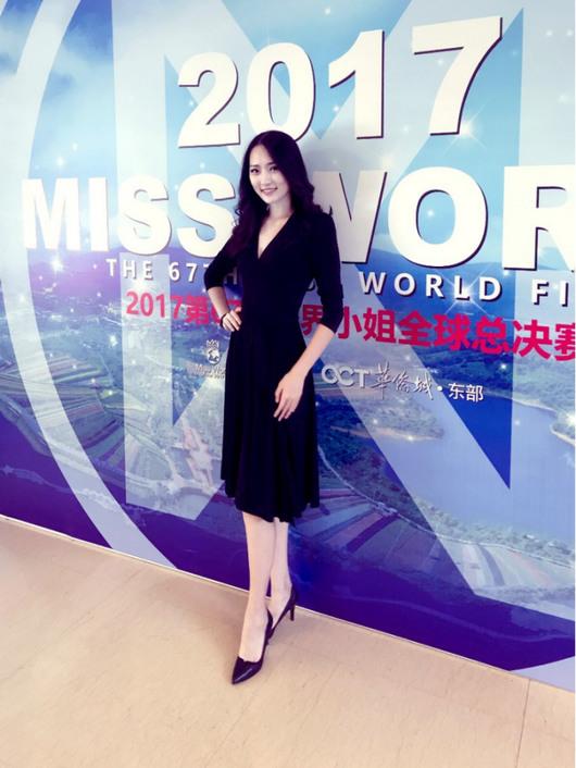 世界小姐美耀山海之间,中华文化闪耀世界之巅