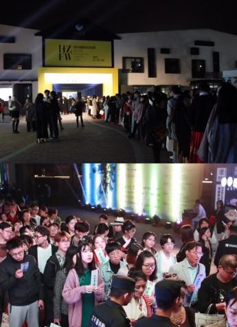 2018SS杭州国际时尚周闭幕式