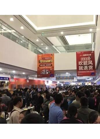 海尔品牌节把全球顶尖科技奉献给中国,引领国内品质消费