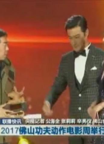 黄圣依登上央视《新闻联播》,为功夫电影周颁奖