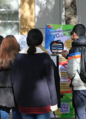 统帅冰箱亮相山东大学:与全校学子共同寻宝
